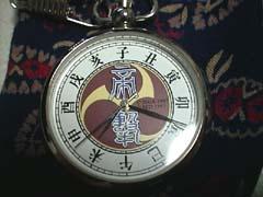 帝撃懐中時計